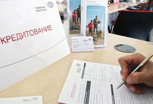 Банки переводят кредитные договоры в таблицы