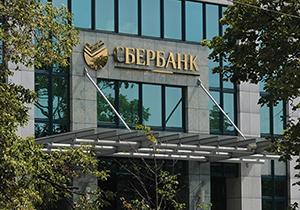 Изменения в указание цб об оценке положения банков