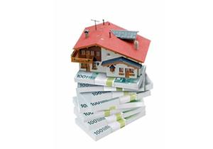 Кредит под залог недвижимости в день обращения