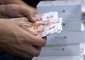 В регионах развивается мошенничество в сфере банковских кредитов