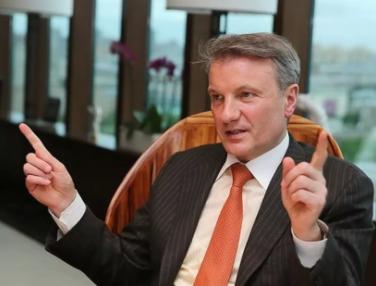 Сбербанк вышел из Ассоциации российских банков (АРБ)