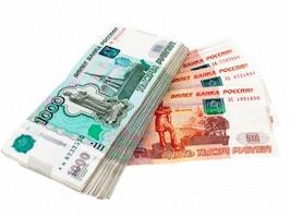 Основы финансовой грамотности от ПФК РЕШЕНИЕ. Вступление.