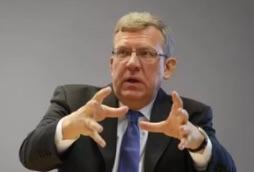 Кудрин заявил о возможности понизить ключевую ставку до 8,5%