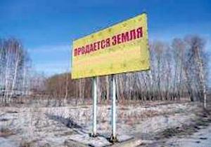 Агентству страхования вкладов не удается продать залоговую землю