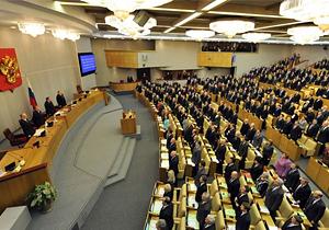 Депутаты предлагают списать долги регионов