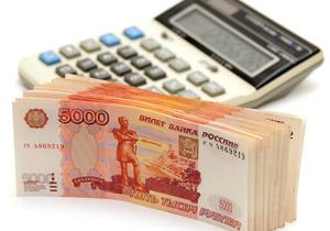 Цб рассчитал максимальную стоимость кредитов