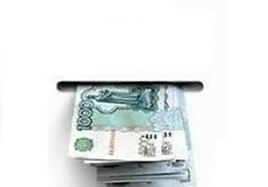 Ситуация на банковском рынке РФ стабилизируется через неделю